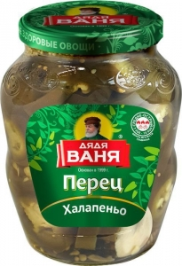 "Перец острый Халапеньо зеленый ""Дядя Ваня"" 350 гр."