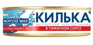 """Килька в т/с """"Морская миля"""" (Крым) ж/б 240 гр."""