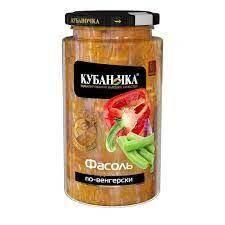 """Фасоль стручковая по-Венгерски """"Кубаночка"""" ст/б 500 гр."""