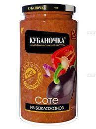"""Соте из баклажанов """"Кубаночка"""" ст/б 500 гр."""