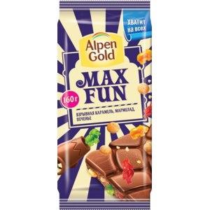 "Шоколад ""Alpen Gold MAX FUN"" в ассортименте 150гр."