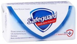 """Мыло туалетное """"Safeguard"""" 70 гр."""