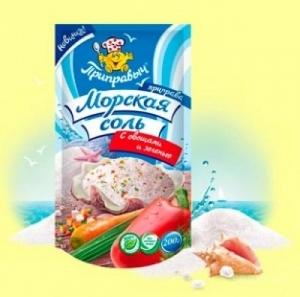 """Морская соль с овощами и зеленью """"Приправыч"""" 200 гр."""