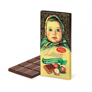 """Молочный шоколад """"Алёнка"""" с фундуком 100 г"""