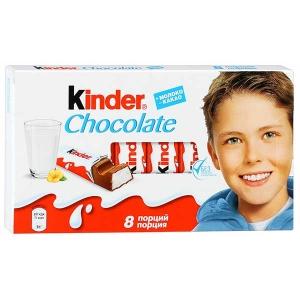 """Шоколад молочный """"Киндер шоколад"""" с молочной начинкой 100 гр."""