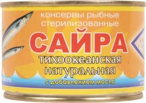 "Сайра натуральная тихоокеанская с добавлением масла ""Рыбпромпродукт "" 250 г ж/б"