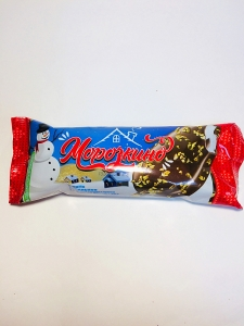 """Мороженое """"МОРОЗКИНО"""" в молочной глазури с арахисом 65 гр"""