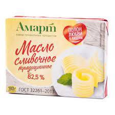 Масло сливочное традиционное (Амарт) 82,5% 180 гр.