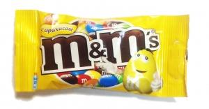 M&Ms драже с арахисом 45 г