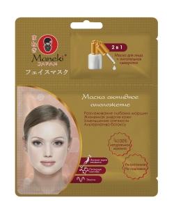 """Маска для лица 2в1 """"Maneki"""", серия """"Kabi"""", на основе нетканого полотна с пропиткой, с питательной сывороткой, активное омоложение 1 шт."""