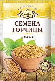 """Семена горчицы целые """"Люкс"""" 50гр."""