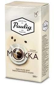 """Кофе """"Paulig"""" в ассортименте 250гр."""