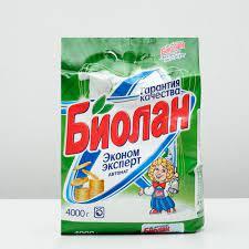"""Стиральный порошок """"Биолан"""" колор автомат 5,4 кг."""