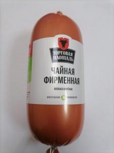 """Колбаса вареная """"Чайная фирменная"""" (Торговая площадь) 400 гр."""