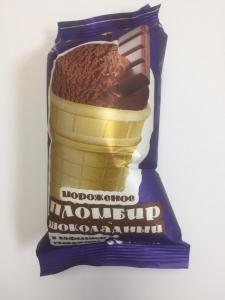 "Мороженое пломбир стаканчик шоколадный ""Frukis"" 90 гр."
