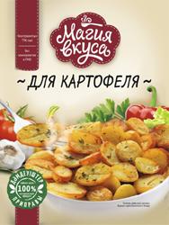 """Приправа для картофеля """"Магия вкуса"""" 15 гр."""