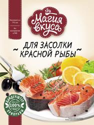 """Приправа для красной рыбы """"Магия вкуса"""" 15 гр."""