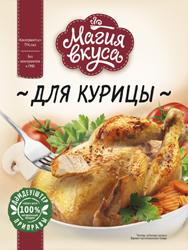 """Приправа для курицы """"Магия вкуса"""" 15 гр."""
