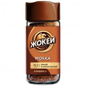 "Кофе Мокка ""Жокей""  95гр  ст/б"