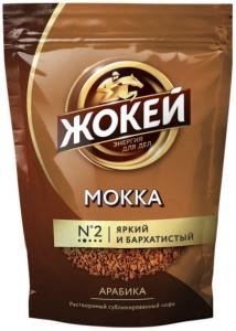 "Кофе ""Жокей"" Мокка 70гр.м/у"