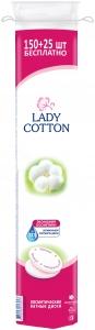 "Ватные диски ""Lady cotton"" 150 шт"
