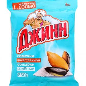 """Семечки """"Джинн"""" солёные 250 г"""