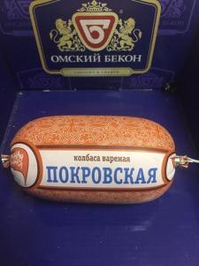 """Колбаса """"Покровская"""" вареная (Омский бекон) 450 гр."""