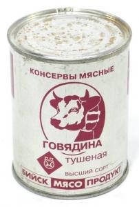 Говядина тушёная Бийск 338 г