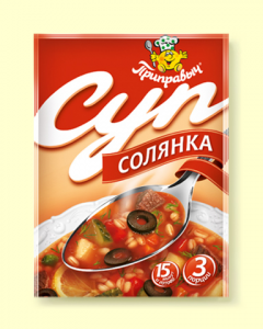 """Суп Солянка """"Приправыч """" 60гр"""