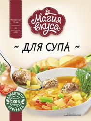 """Приправа для супа """"Магия вкуса"""" 15 гр."""