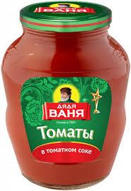 """Томаты в томатном соке """"Дядя Ваня"""" 720 мл"""
